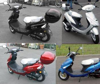 motorrad specials kleinanzeigen in duisburg. Black Bedroom Furniture Sets. Home Design Ideas