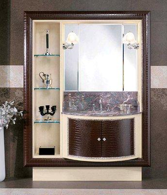 badezimmerm bel im landhausdesign wei decap in berlin m bel und haushalt kleinanzeigen. Black Bedroom Furniture Sets. Home Design Ideas