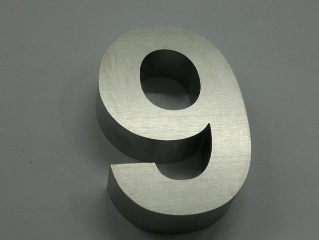 3D Hausnummer von bis in Edelstahl Gebürstet 190mm Hoch 40mm Tief in ...