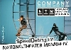 SpeedDating -Special- im Nationaltheater Mannheim